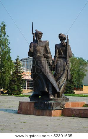 Monument To Participants Of Komsomol Movement