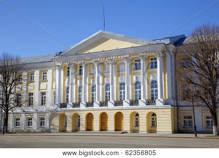 Regional Duma (Goverment office). Yaroslavl, Russia