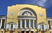 Volkov's Academic Theater of Drama. Yaroslavl, Russia