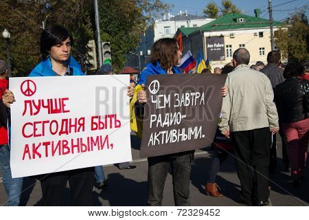 Unknown opposition with posters - is better to be active today than tomorrow radioactive