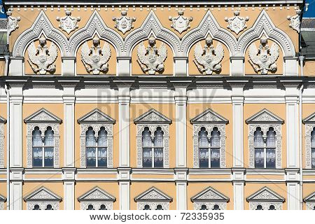 Moscow. Grand Kremlin Palace. Facade. Parade Residence Of President Of Russian Federation.