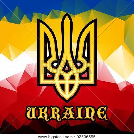 Ukranian Trident Patriotic Illustration