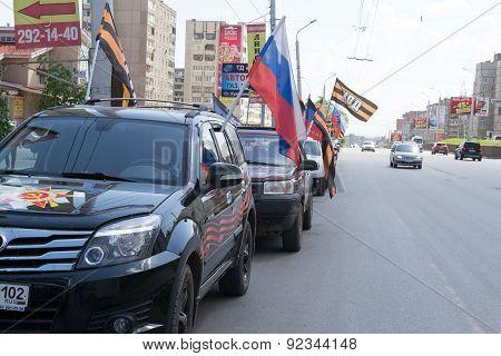 Russian Nod Political Meeting In Ufa