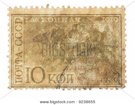 Russia - Circa 1930S: Stamp Printed In Russia, Shows Riders Of The First Cavalry Army, Dedicated To