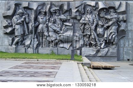 Monument To The Founders Of The City, Yekaterinburg