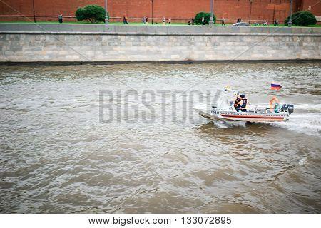Resque Motor Boat
