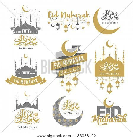 Set of emblems for islamic holy holiday Ramadan and other. Eid Mubarak calligraphy. Arabic traditions. Eid Mubarak greeting. Best badges set for your design. Easy for edit and use.