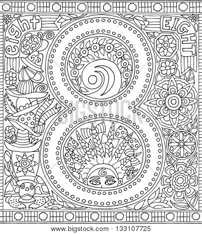 Adult Coloring Book Poster Number 8 Eight Black and White Vector Illustration Alphabet Letter Wall Art