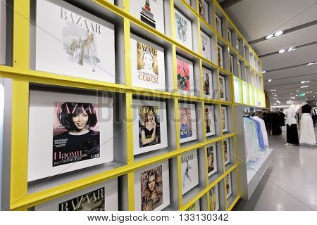ST. PETERSBURG, RUSSIA - MAY 20, 2016: Exhibition of Russian covers of Harper's Bazaar magazine in DLT department store during the Summer. Style. Festival