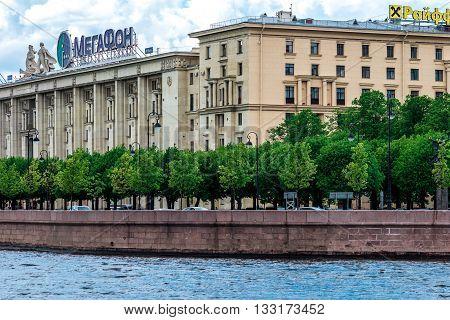 Pirogovskaya Embankment In St.petersburg