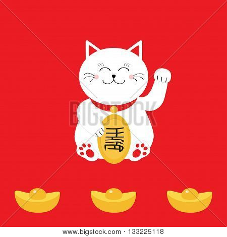 Lucky cat holding golden coin. Japanese Maneki Neco cat waving hand paw icon. Chinese gold Ingot. Feng shui Success wealth symbol mascot. Cute character. Greeting card. Flat. Red background. Vector