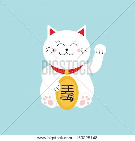 Lucky cat sitting and holding golden coin. Japanese Maneki Neco cat waving hand paw icon. Feng shui Success wealth symbol mascot. Cute cartoon character. Greeting card. Flat. Blue background. Vector
