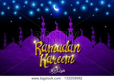 Ramadan Greeting Card On Violet Background. Vector Illustration. Ramadan Kareem Means Ramadan Is Gen