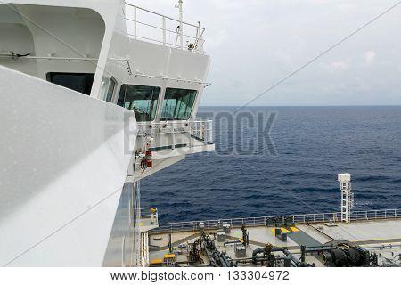 Navigation bridge of the crude oil tanker.