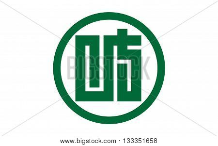 Flag of Gifu Prefecture is a prefecture in the Chubu region of central Japan. 3D rendering