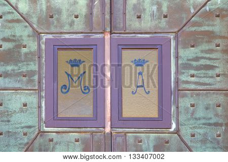 Abstract  House  Door      Italy  Lombardy   Column  The Milano Glass