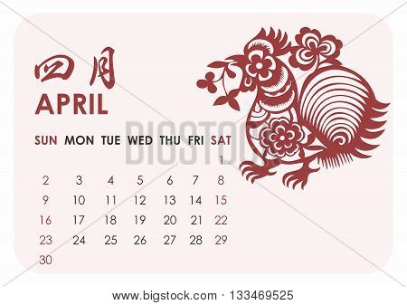 2017 Calender with Year of Rooster Chinese Theme, Monthly calendar of April