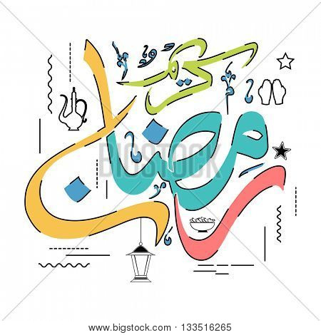 Colourful Arabic Islamic Calligraphy of text Ramdan Kareem with different islamic elements for Holy Month of Muslim Community Festival celebration.