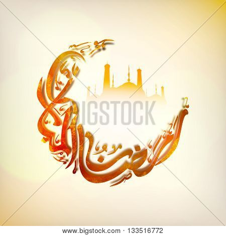 Creative Arabic Islamic Calligraphy of text Ramazan-Ul-Mubarak in crescent moon shape on Mosque decorated glossy background.