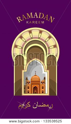 vector illustration architecture Muslim mosque were located in the center in the center of the architectural elements onto the door of the mosque