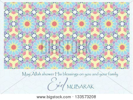 REid Mubarak - Greeting Card of Eid Fitr (EPS Vector )