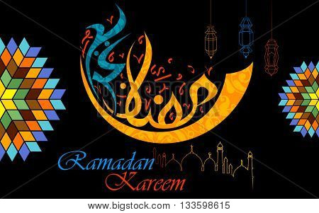 illustration of illuminated lamp on Ramadan Kareem (Generous Ramadan) greetings in Arabic freehand calligraphy