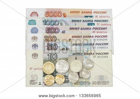 Russian coins and banknotes of different nominal.
