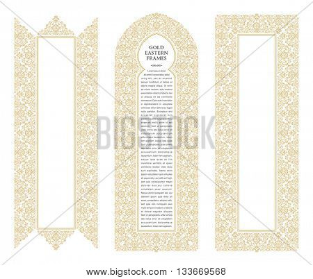 Eastern gold frames, arch. Template design elements in oriental style. Floral Frame for cards and postcards Eid al-Adha. Muslim invitations and decor for brochure, flyer, poster. Raster copy