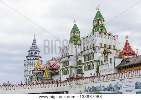 MOSCOW - JUNE 04: Cultural-Entertainment Complex Kremlin In Izmailovo in Moscow Russia on June 04 2016.