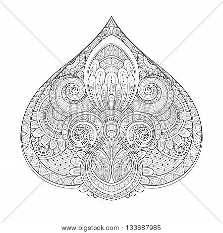 Vector Monochrome Decorative Design Element in Doodle Style. Symmetrical Decorative Element for Your Designs. Contour Tribal Ethnic Deco Element