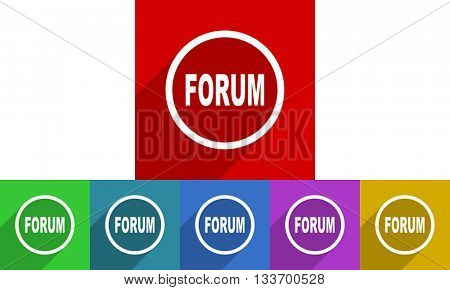 forum vector icons set, colored square flat design internet buttons