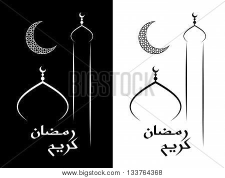 Set of ramadan greeting cards on white and black backgrounds. Vector illustration. Ramadan Kareem means Ramadan is generous.