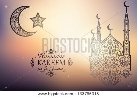 English Translate Ramadan Kareem. Beautiful Mosque, Crescent And Star On Blurred Background. Islamic