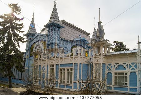 Kislovodsk, Russia - 28 February, Blue house with turrets, 28 February, 2016. Resort zone Mineral Waters, Krasnodar region.