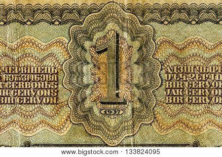 Old Ussr Money. Lenin. Rubles