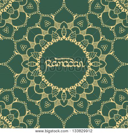 Ramadan Kareem. Colorful greeting background. Islamic ornament. Calligraphy. Ink hand drawn inscription. Typography. Brush lettering. Arabic lantern and inscription Ramadan Kareem.