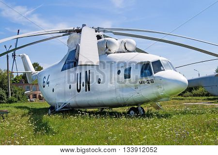 KYIV, UKRAINE - JULY 29, 2006: Soviet military-transport helicopter Mi-26 displayed at Zhuliany State Aviation Museum in Kyiv, Ukraine. Zhuliany State Aviation Museum is the largest aviation museum in Ukraine