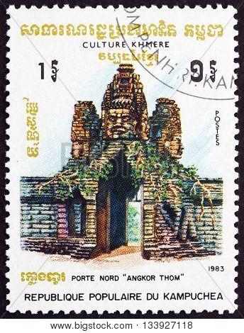 CAMBODIA - CIRCA 1983: a stamp printed in Cambodia shows North Gate Angkor Thom circa 1983