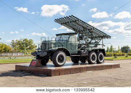 Kursk, Russia - October 1, 2015: Memorial complex Battle of Kursk. BM-13-16 - Katiusha - Multiple Launch Rocket System