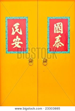 Yellow Doors And Door Handles
