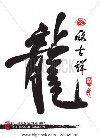 Chinesisches Neujahr-Kalligraphie Vektor, für das Jahr des Drachen - Drachen zu segnen