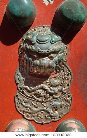 Lion Detail On Door, Forbidden City, Beijing