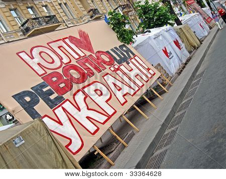Kiev - May 26: Bigboard Freedom For Julia, Revolution For Ukraine, Text On Ukrainian On May 26,2011