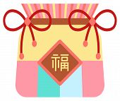 Bag With Ropes And Chinese Label, Colorful Case With Cord For Objects. Lucky Sack Symbol, Shopping O poster