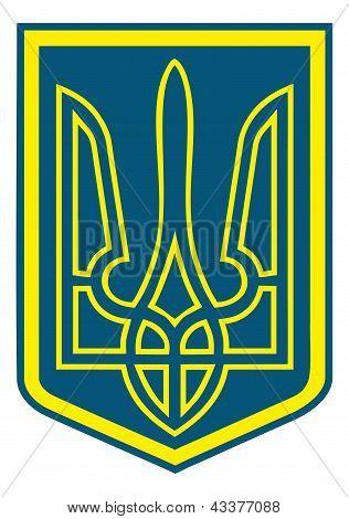 Ukrainian National Symbol - Trident, Symbolizes Preying Falcon, Vector Illustration
