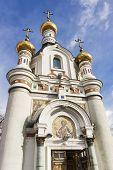 Постер, плакат: Часовня Святой великий мученик Екатерина г Екатеринбург