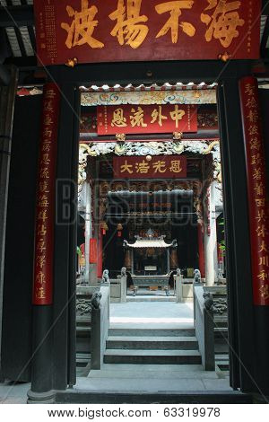 Prospect Of A Chinese Temple In Lin Fung Temple (temple Of Lotus) In Macau