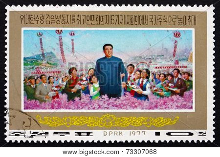 Postage Stamp North Korea 1977 Kim Il Sung, Painting