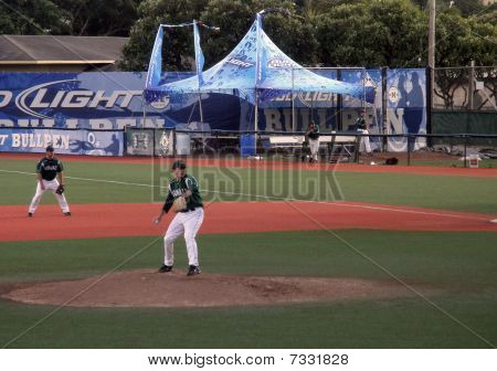 Hawaii Baseball Pitcher Throws Toward Homeplate