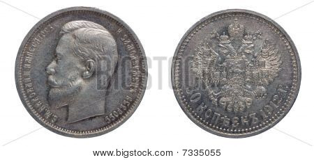 Silver Russian Coin